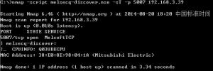 melsecq-discover2